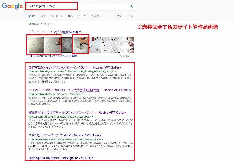 ボタニカルドローイング検索結果