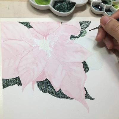 水彩画で葉を描く方法